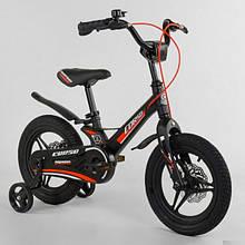 Велосипед детский двухколесный магниевая рама и диски 14 черный Corso MG-28750