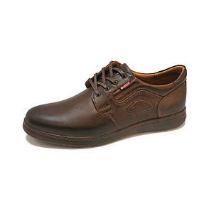Туфлі чоловічі Bumer 151 шкіра коричневі