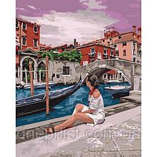 """Картина по номерам """"Удивительная Венеция"""", 40х50 см, 4*"""