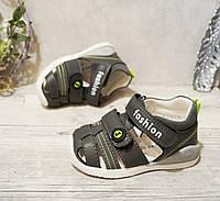 Детские босоножки 22 для мальчиков серые сандалии