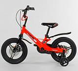 Велосипед детский двухколесный магниевая рама и диски 14 красный Corso MG-66936, фото 3