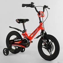 Велосипед детский двухколесный магниевая рама и диски 14 красный Corso MG-66936