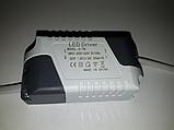 №23 Драйвер для панелей / светильников 4-7W 12-26V 300mA, фото 2