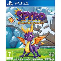 Spyro Reignited Trilogy (Тижневий прокат запису)