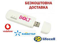 Мобильный модем 3G 4G WiFi Роутер Huawei E8372h-153 USB Киевстар, Vodafone, Lifecell выход под антенну