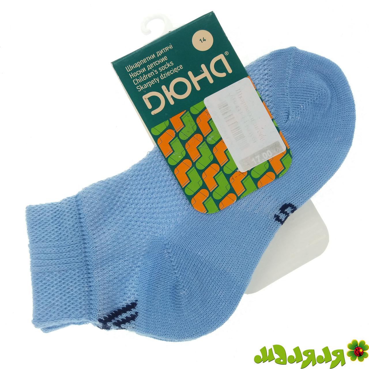 Носки в сеточку детские Дюна 6В-431 стелька 14-16 синий