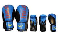Перчатки боксёрские, кожа, ELAST BO-6161-B (р-р 10-12oz) (синий)