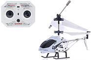 Вертолет аккум р/у 33008 белый, фото 4