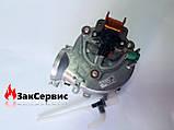 Вентилятор на газовый котел Ariston GENUS (EVO) 24 FF 65104255, фото 4