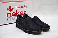 Комфортные замшевые туфли Rieker синие 53766-18