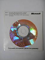 Microsoft Office 2003 Basic Edition, OEM (S55-00326) поврежденная упаковка