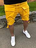 😜 Шорты - Мужские шорты с карманами желтые, фото 2