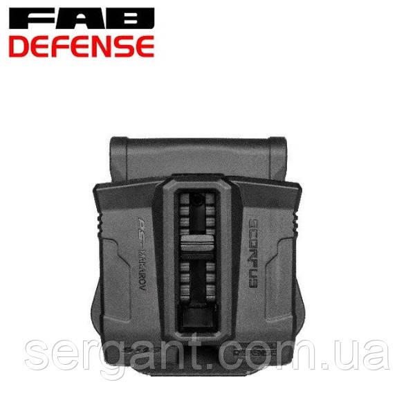 Подсумок (чехол) полимерный двойной Fab Defense PS-Makarov для 2-х магазинов ПМ
