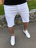 😜 Шорти - Чоловічі шорти білі класичні, фото 2