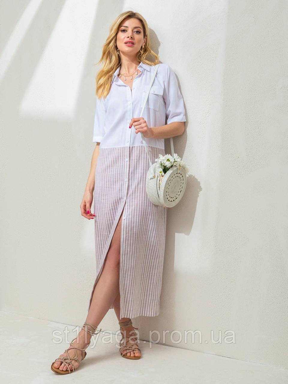 Платье-рубашка свободного кроя длиной миди в полоску