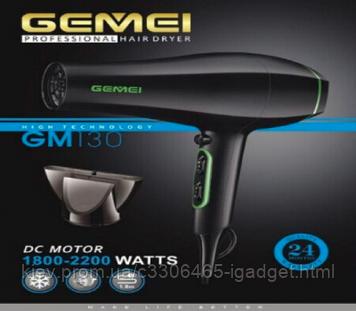 Фен для волос GM 130 1800-2200 WATTS