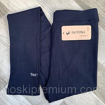 Лосины женские хлопок Ласточка, размер XL, тёмно-синие, 5009-4