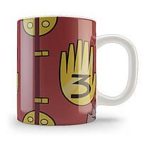 Кружка чашка Три дневника Гравити Фолз