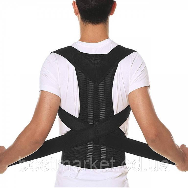 Коректор Постави Back Pain Need Help