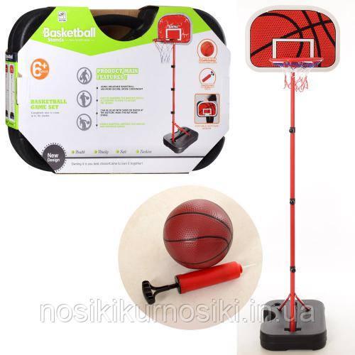 Баскетбольное кольцо MR 0072 стойка, сетка, надувной мяч, насос, высота 1,78 м в чемодане
