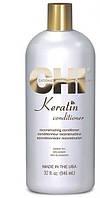 Chi keratin conditioner- кератиновый восстанавливающий кондиционер, 946 мл