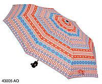 Женский зонт полуавтомат геометрия яркий, фото 1