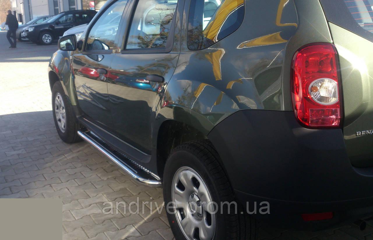Пороги боковые (подножки-площадка) Dacia Duster 2010+ (Ø51)