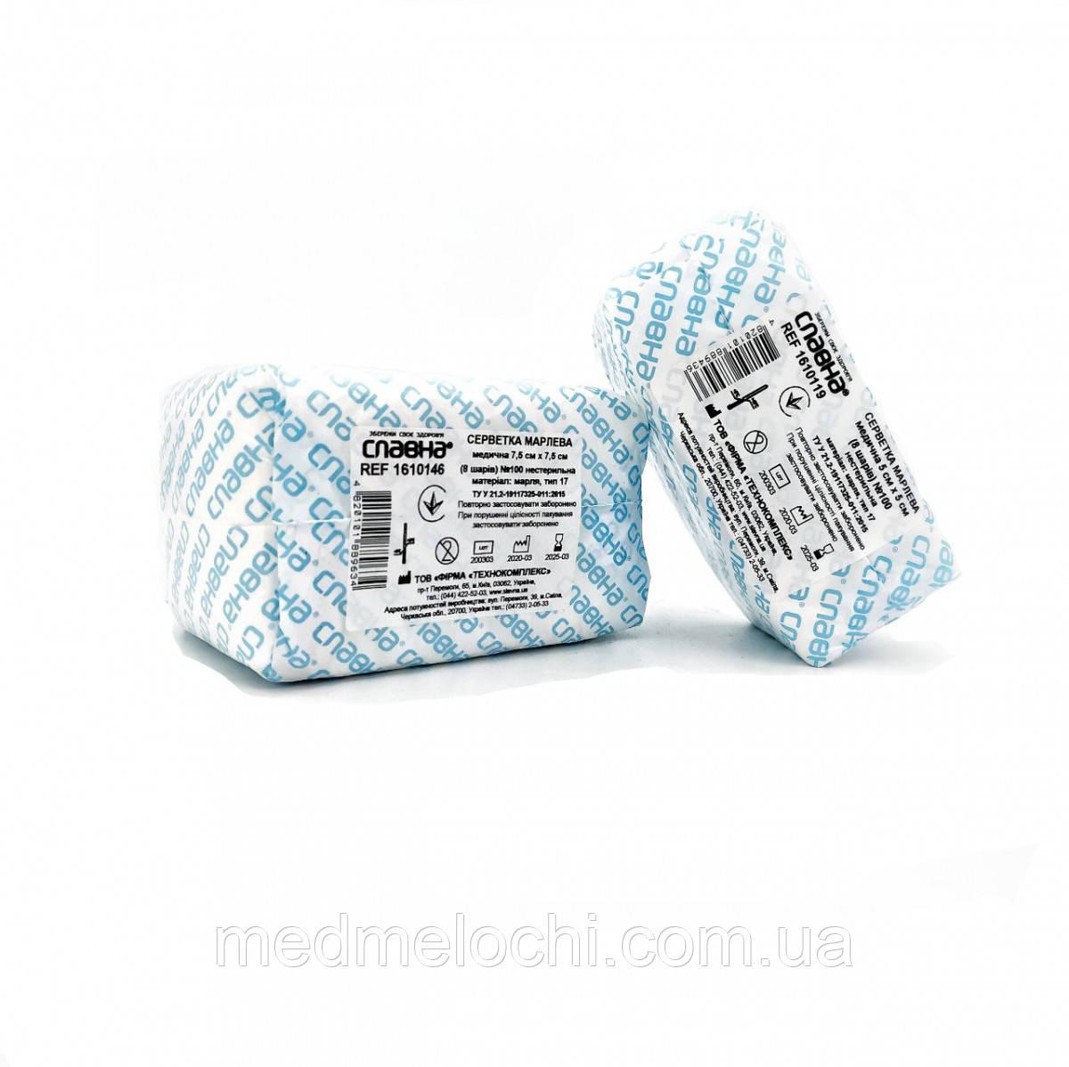 Серветка марлева нестерильна 7,5 х 7,5 см, 8 шарів, 100 шт/уп