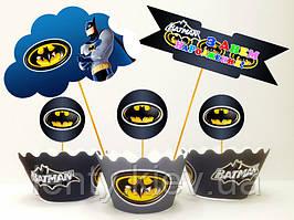 """Набір для капкейків: """"Бетмен"""" топпери і накладки на кошики (8+8+1+1)- (Чорний) малотиражні видання-"""