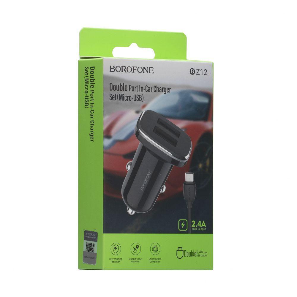 Авто Зарядное Устройство Borofone BZ12 2.4A Micro 2 USB