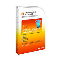 Microsoft Office 2010 Home and Business 32/64-bit, Russian, PC Attach Key (T5D-00704) поврежденная упаковка