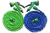 Шланг садовый поливочный X-hose 22,5 метра зеленый/синий растягивающийся шланг для полива Икз Хоз + насадка, фото 3