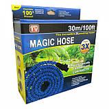 Шланг садовый поливочный X-hose 22,5 метра зеленый/синий растягивающийся шланг для полива Икз Хоз + насадка, фото 4