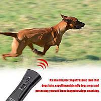 Мощный ультразвуковой отпугиватель собак, фонарик. Оригинал. Гарантировано отпугивает собак! DSN Гарантия.
