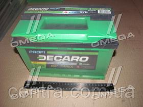 Аккумулятор 74Ah-12v DECARO PROFI (276х175х190),R,EN720 6СТ-74 (0)