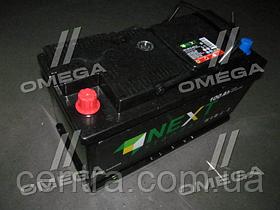 Аккумулятор 100Ah-12v Kainar NEXT Standart (353х175х190),L,EN800 100 211 1 120 ЧЧ