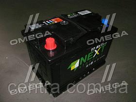 Аккумулятор 77Ah-12v Kainar NEXT Standart (278x175x190),L,EN660 077 251 1 120 ЧЧ