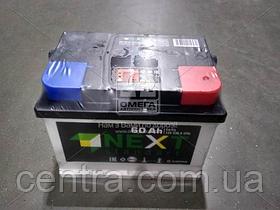 Аккумулятор 60Ah-12v Kainar NEXT Standart (242x175x175),R,EN530 060 151 0 110 БЧ