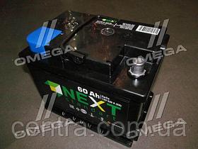 Аккумулятор 60Ah-12v Kainar NEXT Standart (242х175х190),R,EN530 060 251 0 120 ЧЧ