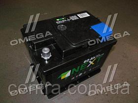 Аккумулятор 60Ah-12v Kainar NEXT Standart (242х175х190),L,EN530 060 251 1 120 ЧЧ