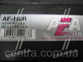 Аккумулятор 70Ah-12v AFA (278x175x190), L, EN640 570 410 064