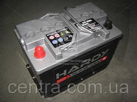 Аккумулятор 75Ah-12v HARDY SP (278x175x190),L,EN650-680 5237439852