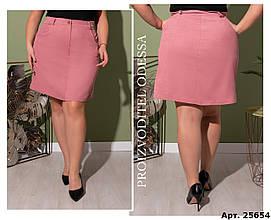 Женская юбка батал, вельвет, р-р 42; 44; 46; 48; 50; 52; 54; 56 (пудровый)