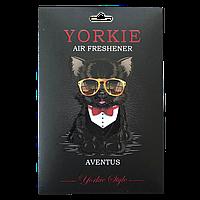Ароматизатор в авто/гардероб парфюмированный Yorkie Style AVENTUS Creed