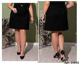 Женская юбка батал, вельвет, р-р 42; 44; 46; 48; 50; 52; 54; 56 (чёрный)