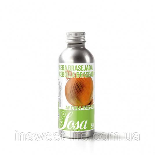 Ароматизатор лук жаренный Sosa 50г/флакон