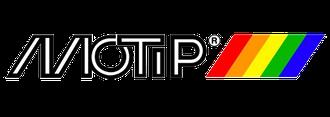 Аэрозольные краски (баллончики), производитель MOTIP (Нидерланды)