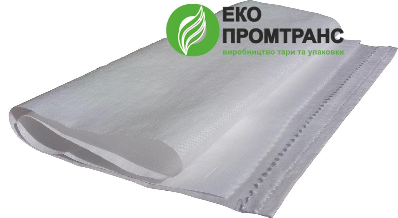 Мешки ПП, 55х105см, 62г., белый мучной, UA