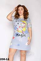 Женская летняя туника платье