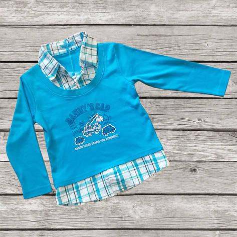 Качественная рубашка-обманка для мальчика 86 рост трикотажная голубая, фото 2